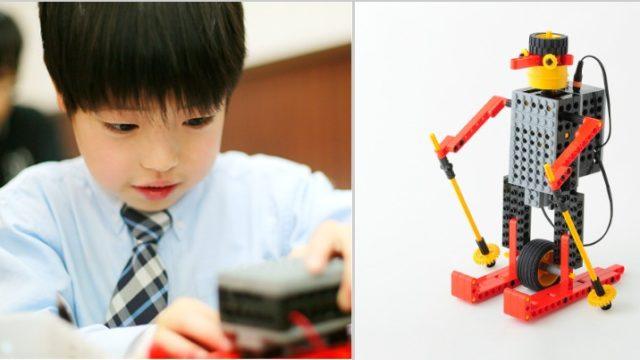 ヒューマンアカデミーロボット教室 プライマリーコース