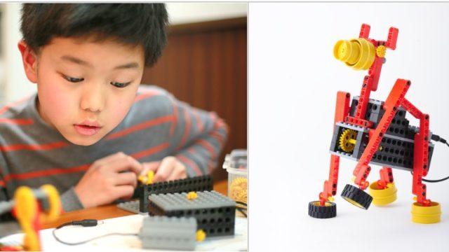 ヒューマンアカデミーロボット教室 ベーシックコース