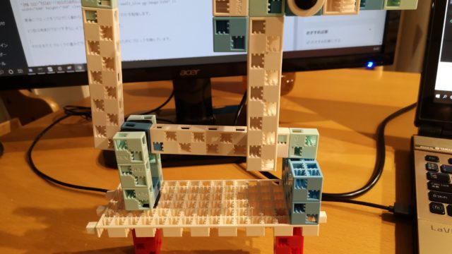 自考力キッズロボットコース固定部分