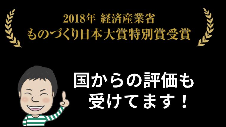 エジソンアカデミー口コミ